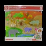 Puzzle encajable animales salvajes – Hape